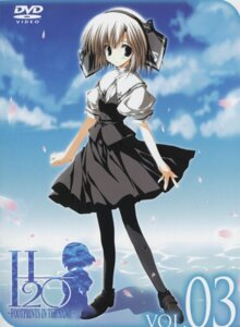 Rating: Safe Score: 7 Tags: disc_cover h2o_~footprints_in_the_sand~ otoha pantyhose tsukinon User: acas