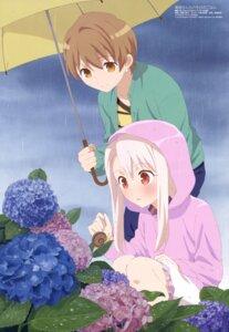 Rating: Safe Score: 18 Tags: emiya-san_chi_no_kyou_no_gohan fujimura_taiga illyasviel_von_einzbern nakashiki_kumiko umbrella User: drop