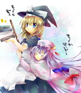 Rating: Safe Score: 5 Tags: jin_rikuri kirisame_marisa patchouli_knowledge touhou User: Silvance