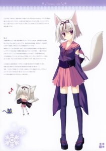 Rating: Safe Score: 29 Tags: animal_ears ice_&_choco nanao_naru tail thighhighs User: petopeto