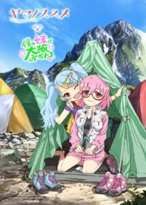 Rating: Safe Score: 15 Tags: boku_no_imouto_wa_osaka_okan megane tagme yama_no_susume User: saemonnokami