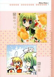 Rating: Safe Score: 1 Tags: animal_ears bunny_ears greenwood ikusabe_lu midori mikan nekomimi nishiwaki_yuuri User: midzki