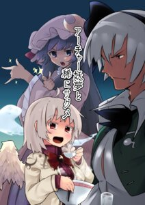 Rating: Safe Score: 4 Tags: dress konpaku_youmu myon patchouli_knowledge touhou waira wings User: 8mine8