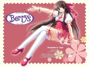 Rating: Safe Score: 15 Tags: berry's gennosuke thighhighs waitress wallpaper User: admin2