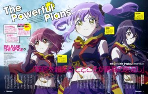 Rating: Questionable Score: 15 Tags: inoue_kazutoshi release_the_spyce User: drop