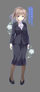 Rating: Safe Score: 15 Tags: business_suit ensemble_(company) heels odawara_hakone otome_ga_musubu_tsukiyo_no_kirameki reizei_miyako transparent_png User: zyll