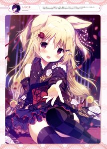 Rating: Questionable Score: 56 Tags: animal_ears kitsune lolita_fashion shiratama thighhighs wa_lolita User: drop