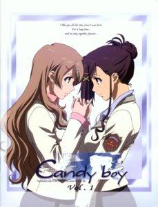 Rating: Safe Score: 19 Tags: candy_boy sakurai_kanade sakurai_yukino screening User: hirotn