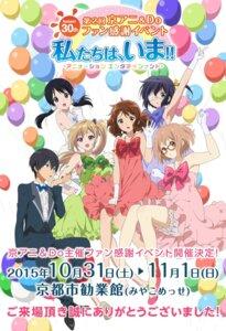 Rating: Safe Score: 32 Tags: bloomers chuunibyou_demo_koi_ga_shitai! crossover dress eyepatch free! hibike!_euphonium high_speed! kawakami_mai kitashirakawa_tamako kuriyama_mirai kyoukai_no_kanata megane musaigen_no_phantom_world nanase_haruka oumae_kumiko takanashi_rikka tamako_market User: kunkakun
