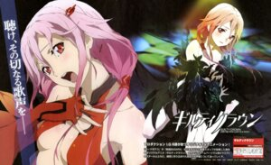 Rating: Questionable Score: 48 Tags: cleavage guilty_crown kadowaki_satoshi yuzuriha_inori User: SubaruSumeragi