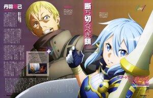 Rating: Safe Score: 7 Tags: furuzumi_chiaki sinon sword_art_online User: drop