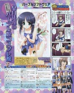 Rating: Safe Score: 3 Tags: ashita_no_kimi_to_au_tame_ni fujisaki_asahi izumi_saya kurashima_tomoyasu mikaze_rika nanami_mina school_swimsuit seifuku swimsuits tsukino_mai wakamiya_asuka yuugiri_ruriko User: admin2