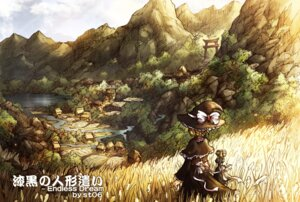 Rating: Safe Score: 11 Tags: alice_margatroid landscape st.06 touhou User: Radioactive