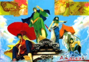Rating: Safe Score: 3 Tags: amatsuki bonten ginshu heihachi kuchiha rikugou_tokidoki shinonome_kon takayama_shinobu User: Share