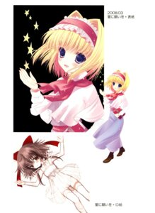 Rating: Safe Score: 4 Tags: alice_margatroid chocolate_cube miwa_futaba pantsu see_through touhou User: Radioactive