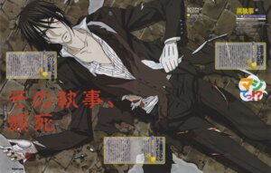 Rating: Safe Score: 5 Tags: crease kuroshitsuji male scanning_artifacts sebastian_michaelis tomita_shuko User: alimilena