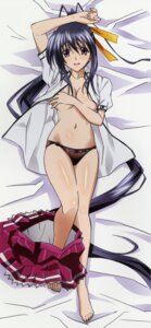 Rating: Questionable Score: 78 Tags: breast_hold cleavage dakimakura highschool_dxd highschool_dxd_new himejima_akeno no_bra open_shirt pantsu seifuku User: _Astara