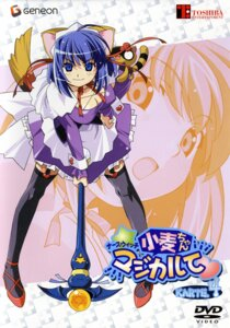 Rating: Questionable Score: 6 Tags: kokubunji_koyori nurse_witch_komugi watanabe_akio User: Onpu