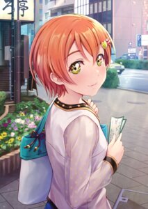 Rating: Safe Score: 14 Tags: hoshizora_rin love_live! shamakho User: Radioactive