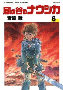 Rating: Safe Score: 4 Tags: kaze_no_tani_no_nausicaa nausicaa User: Radioactive