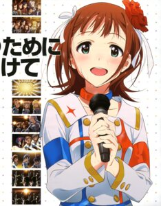Rating: Safe Score: 29 Tags: amami_haruka the_idolm@ster User: drop