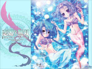 Rating: Safe Score: 8 Tags: baseson kagetsu_kei kaku koihime_musou megane mermaid toutaku wallpaper User: Radioactive