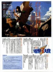 Rating: Safe Score: 1 Tags: ogata_kouji seifuku User: noirblack