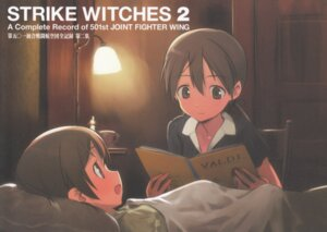 Rating: Safe Score: 9 Tags: chris_barkhorn color_issue gertrud_barkhorn shimada_humikane strike_witches User: Nismosis