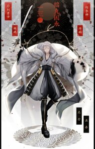 Rating: Safe Score: 5 Tags: abandon_ranka armor japanese_clothes male sword touken_ranbu tsurumaru_kuninaga User: charunetra