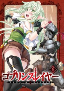 Rating: Safe Score: 22 Tags: armor goblin_slayer kannatsuki_noboru pointy_ears sword thighhighs User: kiyoe
