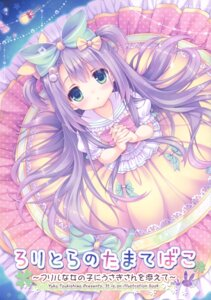 Rating: Safe Score: 22 Tags: dress roritora stitchme tsukishima_yuuko User: RICO740