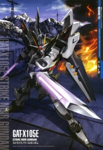 Rating: Safe Score: 12 Tags: gundam gundam_seed_c.e._73:_stargazer mecha sword ueda_youichi wings User: drop