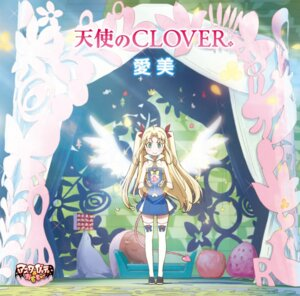 Rating: Safe Score: 18 Tags: astarotte_ygvar disc_cover dress lotte_no_omocha! tail thighhighs User: LiHaonan