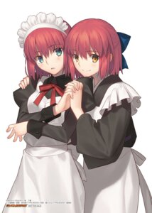 Rating: Safe Score: 63 Tags: hisui kohaku maid takeuchi_takashi tsukihime type-moon User: kiyoe