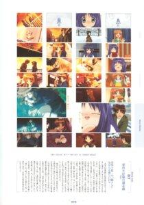 Rating: Safe Score: 2 Tags: aizawa_yuichi amano_mishio kanon kawasumi_mai minase_nayuki misaka_shiori sawatari_makoto User: lzcli