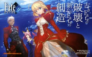 Rating: Safe Score: 24 Tags: animal_ears archer caster_(fate/extra) fate/extra fate/stay_night kitsune saber_extra takeuchi_takashi type-moon User: Aurelia