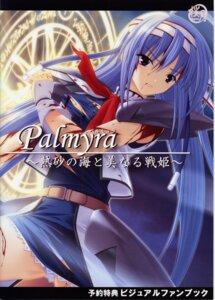Rating: Questionable Score: 4 Tags: blood erect_nipples kinohara_hikaru palmyra screening torn_clothes User: admin2