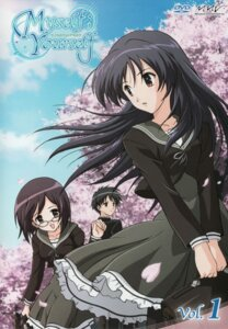 Rating: Safe Score: 8 Tags: disc_cover hidaka_sana myself_yourself oribe_aoi yatsushiro_nanaka User: admin2