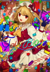 Rating: Safe Score: 13 Tags: daimaou_ruaeru flandre_scarlet touhou wings User: Mr_GT