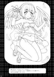 Rating: Safe Score: 11 Tags: berry_bagel kanekiyo_miwa koshimizu_sachiko lingerie monochrome pantsu string_panties the_idolm@ster the_idolm@ster_cinderella_girls wings User: Radioactive