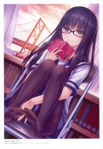 Rating: Safe Score: 83 Tags: 2d k-books megane pantyhose seifuku User: WtfCakes