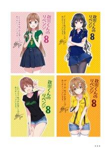 Rating: Safe Score: 13 Tags: masamune-kun_no_revenge tiv User: Twinsenzw