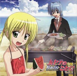 Rating: Safe Score: 7 Tags: ayasaki_hayate disc_cover hayate_no_gotoku sanzenin_nagi User: Radioactive
