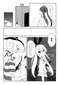 Rating: Safe Score: 8 Tags: kantai_collection libeccio_(kancolle) luminocity monochrome peco seifuku shimakaze_(kancolle) thong User: scad