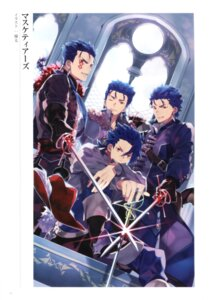 Rating: Questionable Score: 4 Tags: cu_chulainn_(caster) cu_chulainn_alter fate/grand_order lancer lancer_(fate/prototype) male tattoo teita User: Saturn_V