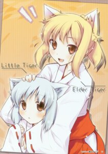 Rating: Safe Score: 21 Tags: animal_ears miko mizoguchi_keiji toranoana User: midzki