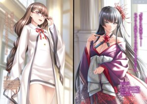 Rating: Safe Score: 14 Tags: cleavage kannatsuki_noboru kimono magical_explorer megane seifuku User: kiyoe