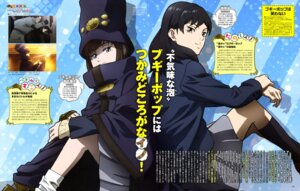 Rating: Safe Score: 5 Tags: boogiepop_phantom seifuku shino_masanori User: drop