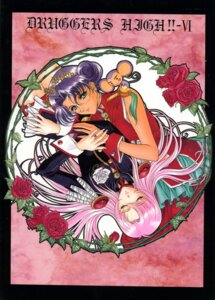 Rating: Safe Score: 3 Tags: chu_chu himemiya_anthy nas-on-chu revolutionary_girl_utena st.different tenjou_utena User: Radioactive