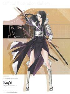 Rating: Questionable Score: 2 Tags: fire_emblem fire_emblem_kakusei kozaki_yuusuke nintendo sairi sword User: Radioactive